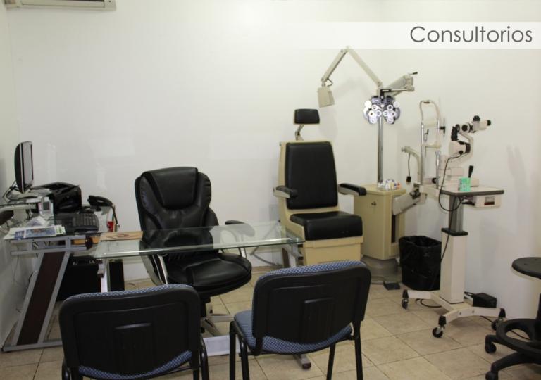 oftalmica_monterrey_clinica_consultorios1